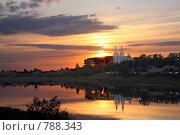Вечерний Полоцк. Стоковое фото, фотограф Андрей Марцинкевич / Фотобанк Лори