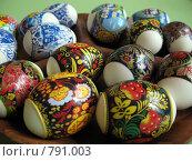 Купить «Пасхальные яйца», фото № 791003, снято 26 апреля 2008 г. (c) Olya&Tyoma / Фотобанк Лори
