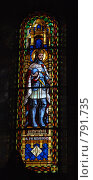 Купить «Храм Святого Сердца в Барселоне», фото № 791735, снято 12 марта 2009 г. (c) Брыков Дмитрий / Фотобанк Лори
