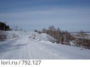 Дальняя дорога. Стоковое фото, фотограф Антон Тимохин / Фотобанк Лори