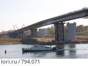 Купить «Новый мост в Уфе», фото № 794071, снято 2 октября 2008 г. (c) Михаил Валеев / Фотобанк Лори