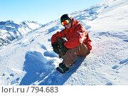 Купить «Сноубордист на склоне под солнечными лучами», фото № 794683, снято 20 января 2009 г. (c) Дмитрий Яковлев / Фотобанк Лори