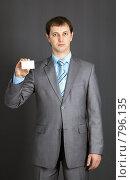 Чистый бланк визитки. Стоковое фото, фотограф Владимир Кириенко / Фотобанк Лори
