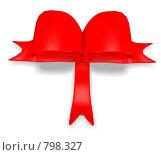 Купить «Красный бант», иллюстрация № 798327 (c) Фальковский Евгений / Фотобанк Лори