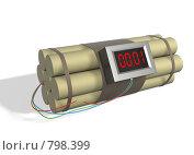 Купить «Предотвращение взрыва», иллюстрация № 798399 (c) Лукиянова Наталья / Фотобанк Лори