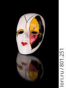 Купить «Карнавальная маска», фото № 801251, снято 26 мая 2018 г. (c) Алексей Ведерников / Фотобанк Лори