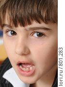 Купить «Первоклассник. Эмоции», фото № 801283, снято 7 апреля 2009 г. (c) Федор Королевский / Фотобанк Лори
