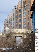Калуга. Старые постройки на фоне новой гостиницы. (2009 год). Стоковое фото, фотограф Владимир / Фотобанк Лори