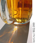 Купить «Кружка пива фрагмент», фото № 802099, снято 11 апреля 2009 г. (c) Владислав Семенов / Фотобанк Лори