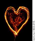 Огненное сердце. Стоковое фото, фотограф Антон Завирохин / Фотобанк Лори