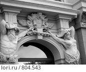 Купить «Элемент архитектуры», фото № 804543, снято 22 августа 2008 г. (c) Золотовская Любовь / Фотобанк Лори