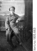 Купить «Военное фото 1917 года», эксклюзивное фото № 805663, снято 26 февраля 2020 г. (c) Дмитрий Неумоин / Фотобанк Лори