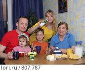 Купить «Дружная семья за столом с молочными продуктами», фото № 807787, снято 14 апреля 2009 г. (c) Анна Игонина / Фотобанк Лори