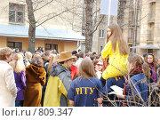 Купить «РГГУ. День открытых дверей.», фото № 809347, снято 12 апреля 2009 г. (c) Андрей Соколов / Фотобанк Лори