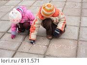 Купить «Дети рисуют мелом на улице», фото № 811571, снято 8 декабря 2019 г. (c) Losevsky Pavel / Фотобанк Лори