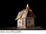 Купить «Горящий дом из долларов», фото № 812035, снято 1 января 2019 г. (c) Losevsky Pavel / Фотобанк Лори