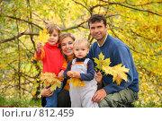 Купить «Семья в осеннем парке», фото № 812459, снято 26 марта 2019 г. (c) Losevsky Pavel / Фотобанк Лори