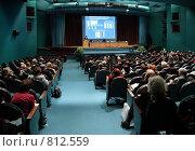 Купить «Конференция», фото № 812559, снято 28 февраля 2008 г. (c) Losevsky Pavel / Фотобанк Лори