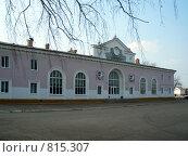 Купить «Железнодорожный вокзал. Город Салават, Башкортостан», фото № 815307, снято 16 апреля 2009 г. (c) Саломатников Владимир / Фотобанк Лори