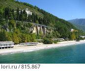 Купить «Дорога вдоль моря, Гагра, Абхазия», фото № 815867, снято 30 сентября 2007 г. (c) Даша Богословская / Фотобанк Лори