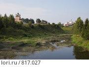 Купить «Город Кашин , река Кашинка», фото № 817027, снято 6 августа 2005 г. (c) Vladimir Rogozhnikov / Фотобанк Лори