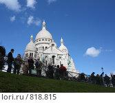 Сакре-Кёр на Монмартре. Париж, Франция (2009 год). Редакционное фото, фотограф Екатерина Воякина / Фотобанк Лори