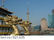 Головы дракона на фоне телебашни г.Шанхай (2008 год). Редакционное фото, фотограф Роман Чабан / Фотобанк Лори