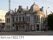 Купить «Здание Калужского ЗАГСа», фото № 822171, снято 4 сентября 2008 г. (c) Дятлов Антон / Фотобанк Лори
