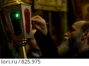 Купить «Возжигание фонаря», фото № 825975, снято 18 апреля 2009 г. (c) Старкова Ольга / Фотобанк Лори