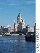 Купить «Высотка на Котельнической набережной в Москве», эксклюзивное фото № 828543, снято 22 апреля 2009 г. (c) lana1501 / Фотобанк Лори