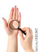 Купить «Женские руки с лупой на белом фоне. Хиромантия.», фото № 830967, снято 18 апреля 2009 г. (c) Татьяна Белова / Фотобанк Лори