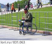Купить «Девятого мая на Поклонной Горе в Парке Победы. Москва», эксклюзивное фото № 831063, снято 9 мая 2008 г. (c) lana1501 / Фотобанк Лори