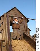 Купить «Мальчик на деревянной горке», фото № 832723, снято 26 апреля 2009 г. (c) Юлия Подгорная / Фотобанк Лори