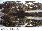 Купить «Подводная лодка ранним утром выходит из Екатерининской гавани», фото № 833127, снято 17 июля 2019 г. (c) Ямаш Андрей / Фотобанк Лори