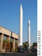 Купить «Макеты космических ракет возле музея космонавтики имени С.П.Королева, Житомир Украина», фото № 834631, снято 28 апреля 2009 г. (c) Мирослава Безман / Фотобанк Лори