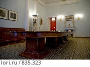 Купить «Интерьер Мэрии Москвы», фото № 835323, снято 18 апреля 2009 г. (c) Старкова Ольга / Фотобанк Лори