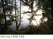 Рассвет на озере Тургояк. Стоковое фото, фотограф Соловова Валентина Олеговна / Фотобанк Лори