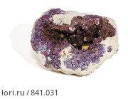 Купить «Серо-фиолетовый камень», фото № 841031, снято 23 августа 2019 г. (c) Парушин Евгений / Фотобанк Лори