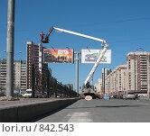 Купить «Замена рекламы», фото № 842543, снято 2 мая 2009 г. (c) Морковкин Терентий / Фотобанк Лори