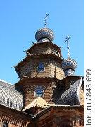 Купить «Преображенская церковь . Суздаль», фото № 843699, снято 2 мая 2009 г. (c) ФЕДЛОГ / Фотобанк Лори