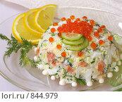 Купить «Праздничный салат с красной рыбой и красной икрой, вид сверху», фото № 844979, снято 17 февраля 2007 г. (c) Елена А / Фотобанк Лори
