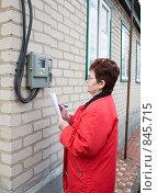 Купить «Женщина снимает показания со счетчика электроэнергии», фото № 845715, снято 21 апреля 2009 г. (c) Галина Лукьяненко / Фотобанк Лори