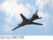 Купить «Ту-22М», фото № 847795, снято 5 мая 2009 г. (c) Безрукова Ирина / Фотобанк Лори
