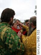 Причастие (2008 год). Редакционное фото, фотограф Анна Дегтярёва / Фотобанк Лори