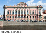 Купить «Дворец Белосельских-Белозерских. Санкт-Петербург», эксклюзивное фото № 849235, снято 21 апреля 2009 г. (c) Александр Щепин / Фотобанк Лори