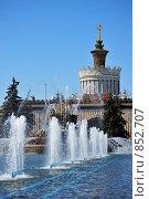 Купить «Фонтаны ВВЦ. Москва», фото № 852707, снято 1 мая 2009 г. (c) Пиневич Геннадий Александрович / Фотобанк Лори
