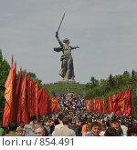 Купить «День памяти в Волгограде», фото № 854491, снято 9 мая 2009 г. (c) Александр Шутов / Фотобанк Лори
