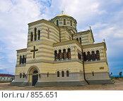 Собор Св. Владимира в Херсонесе (2009 год). Стоковое фото, фотограф Гортованова Мария / Фотобанк Лори