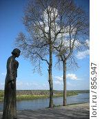 Купить «Памятник Марине Цветаевой», фото № 856947, снято 10 мая 2009 г. (c) Анна Финютина / Фотобанк Лори