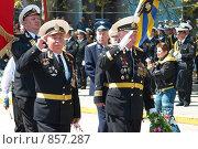Купить «Военный парад, 9 мая 2009 года. Севастополь, Украина», фото № 857287, снято 9 мая 2009 г. (c) Павел Вахрушев / Фотобанк Лори